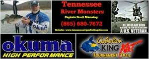 Tennessee River Monster logo 2015
